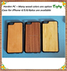 New design cheap mobile phone wooden+pc case for iphone 6