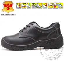Steel toe action leather safety shoes for adults