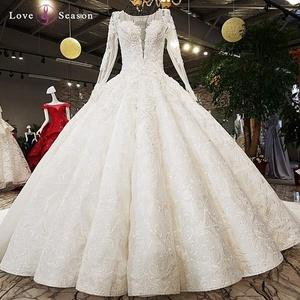 5d20c0755bc Long Sleeve Quinceanera Dresses