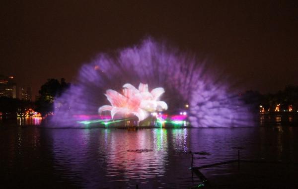 Laser Projector Water Film Show Digital Water Screen Buy