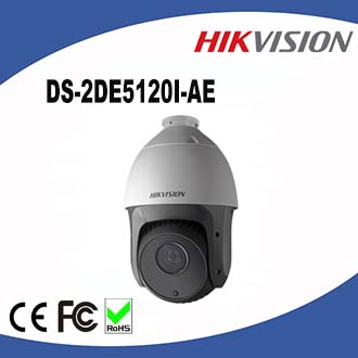 Hikvision 1 3mp 20x Network Ir Ptz Dome Camera Support Ezviz Cloud P2p  Ds-2de5120i-ae - Buy Hikvision 1 3mp Ptz,Hikvision Ptz Dome Camera,Ptz Dome