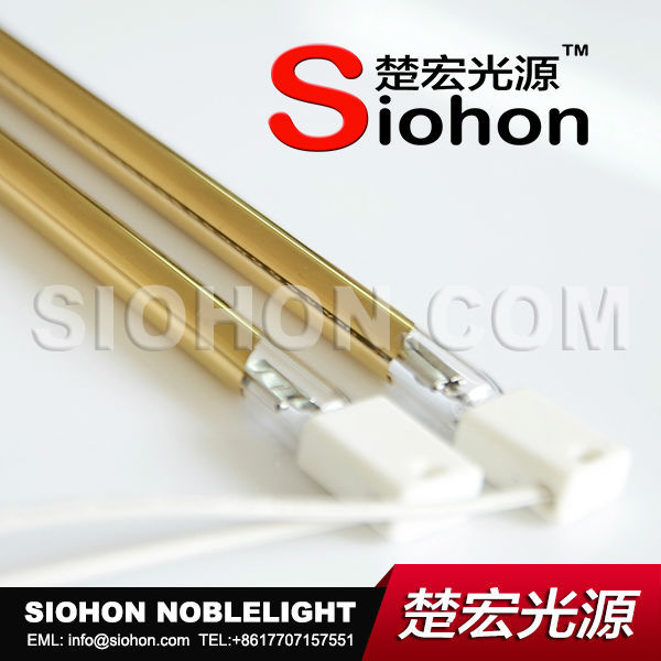 Siohon 45131745 480V 2500W infrared halogen heater lamp