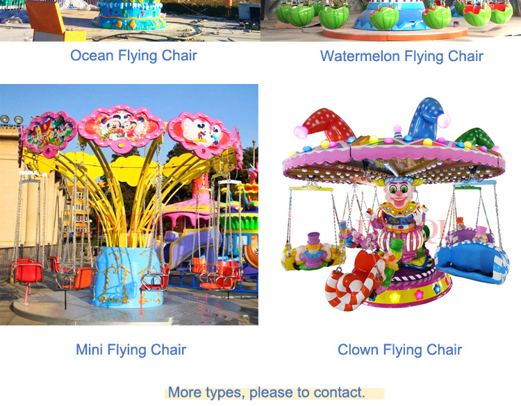 Theme park ocean flying chair attractions flying chair rides