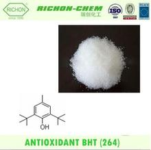 Antioxidant BHT/T501/264/CAS 128-37-0/Used for polymerized material/petroleum products/food.