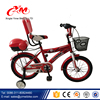 whosale kids bicycles from china /2017 three wheel bicycle for children / high quality steel frame bicycle for kids