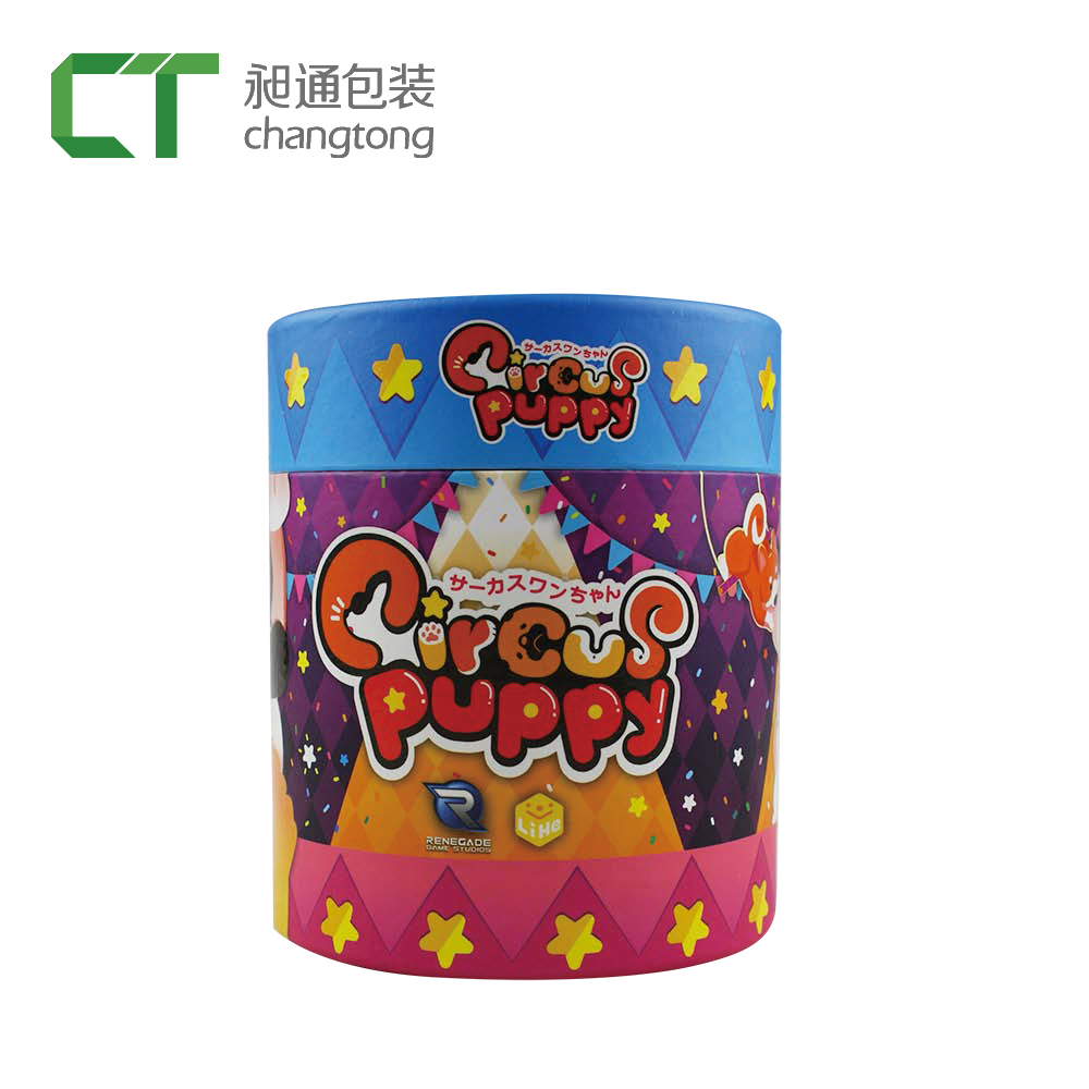 Children lovely dog paper piggy bank paper cylinder cardboard box