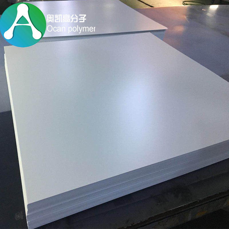 0.8mm White Matt Hard Plastic Rigid Lamination PVC Sheet Board For Furniture