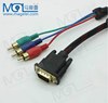 HD VGA to 3RCA male to male AV cable 1.5m