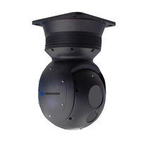 New Style infrared detection system gyro image stabilizing Photoelectric Pod for UVA