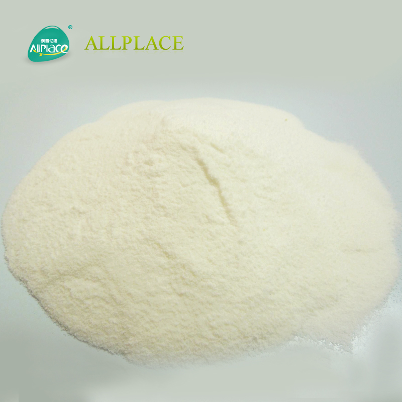 Irgacure 898 Photoinitiator TPO UV powder TPO CAS 75980-60-8