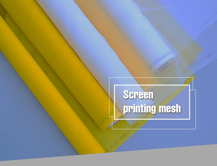 Gezi Printing net