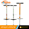 upgrade skyrunner series jumping stick for fitness