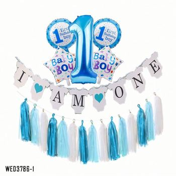Baby Shower Party Balloon Decoration Boy Girl 1st Birthday Banner I Am One