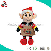 Cute Custom Promotional Mini Elf Toys Sets For Child