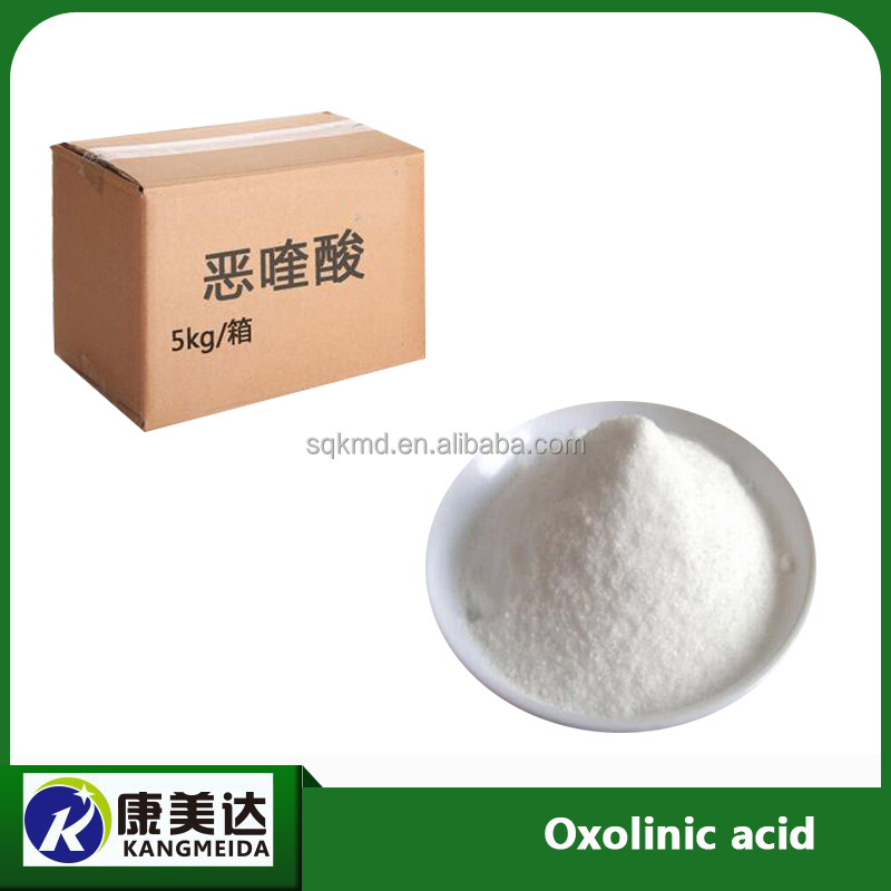 Price Oxolinic acid powder oxolinic acid manufacturer
