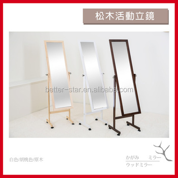 Floor Stand Wooden Full Length Dressing Mirror With Wheels - Buy ...