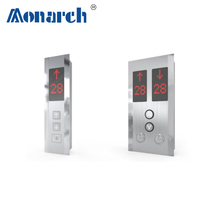 hot selling electrical Monarch elevator cop lop
