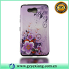 Protective case double layer mobile phone case for Nokia 820