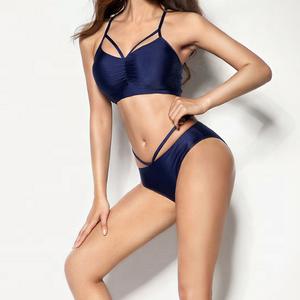 9260512967d Swimwear Asia Wholesale, Swimwear Suppliers - Alibaba