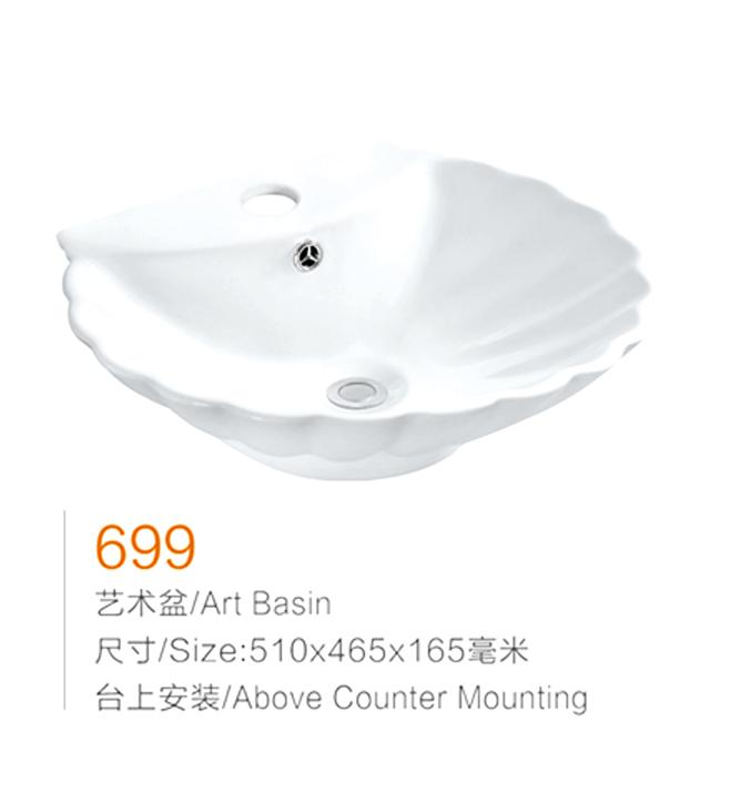 Preis Liste Bad Schale Form Waschbecken Tischplatte Waschbecken