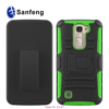 2015 Stylish Shockproof PC Silicone Case for Lg optimus K7/M1 Football Design