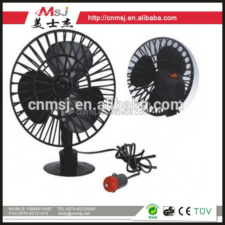 High quality cheap custom auto cool solar power car fan , radiator fan motor 12v car