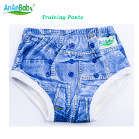Toddler Training Pants, Antibacterial Organic Bamboo Baby Cloth diaper, Potty Training Pant Wholesale china