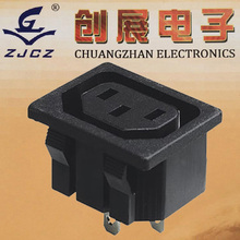 Favorites Compare Eletric protected 1 way euro power socket,DC converter jack connector