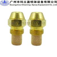 60 Degree spray Industrial oil burner nozzle