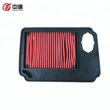 Competitive price hepa motorcycle air filter for YAMAHA EGO S/MIO.X motor