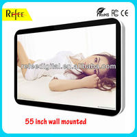 47 inch lcd media advertising TV with High Brightness