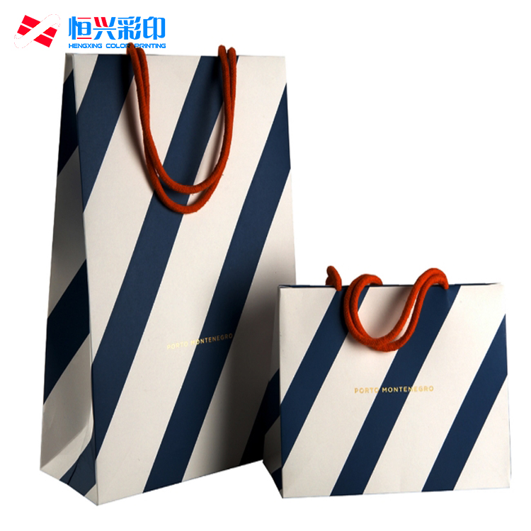 White luxury customize logo printed paper shopping bags