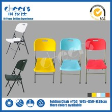 Wholesale foldable plastic wedding chair,china cheap folding chairs for sale