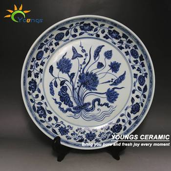 Oriental antique ming dynasty handmade ceramic porcelain plates for decorative and display & Oriental Antique Ming Dynasty Handmade Ceramic Porcelain Plates For ...