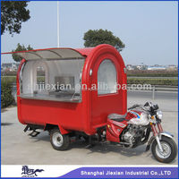 JX-FR220i Hot sale Fiberglass Mobile Gasoline Motorcycle Food Trailer