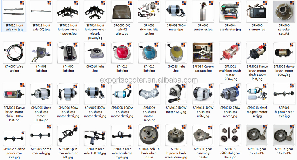 Auto e rickshaw kits 1000W DATAI motor sets with differential ...