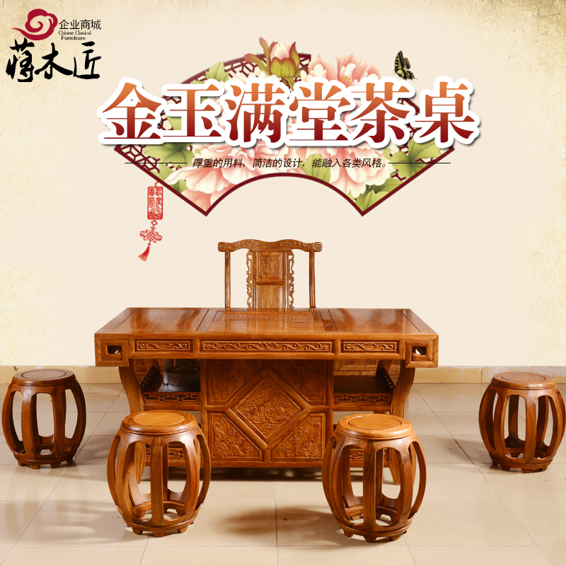 Compare Prices On Taiwan Furniture- Online Shopping/Buy