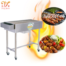 Beweglichen Outdoor Camping Edelstahl Holzkohle <span class=keywords><strong>Grill</strong></span> bbq <span class=keywords><strong>Grill</strong></span> <span class=keywords><strong>Maschine</strong></span>