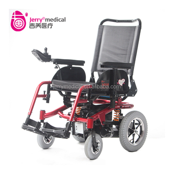 Battery Powered Wheelchair