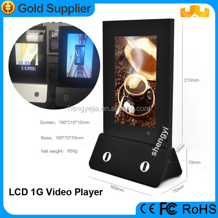 Shenzhen video play advertisement 2016 restaurant menu power bank for restaurant/coffee shop/bar