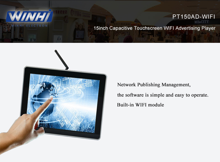 15inch software network advertising player digital signage touch screen interactive kiosk wifi music player