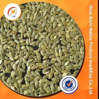 New Harvest Shine Skin Seeds - Buy New Harvest Shine Skin Seeds ...