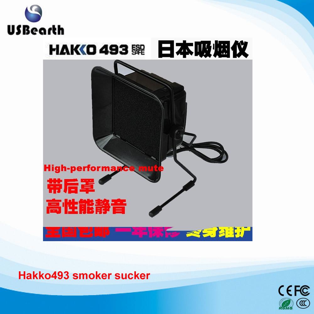 Hakko 493 Smoke Absorber Hakko493 Smoker Sucker