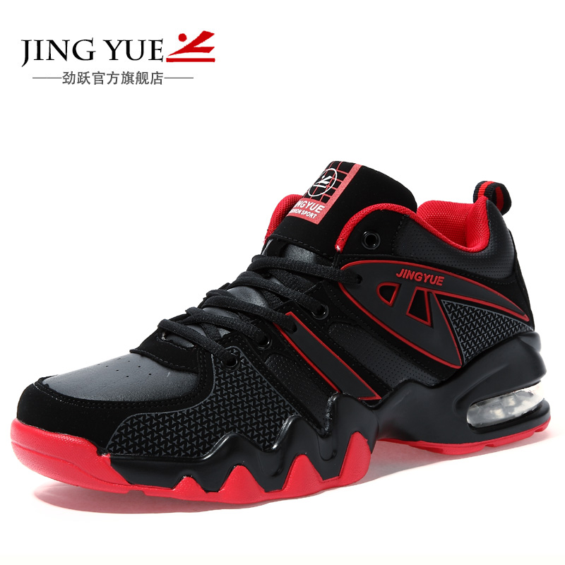 free shipping! hot selling discount bottom for men ...