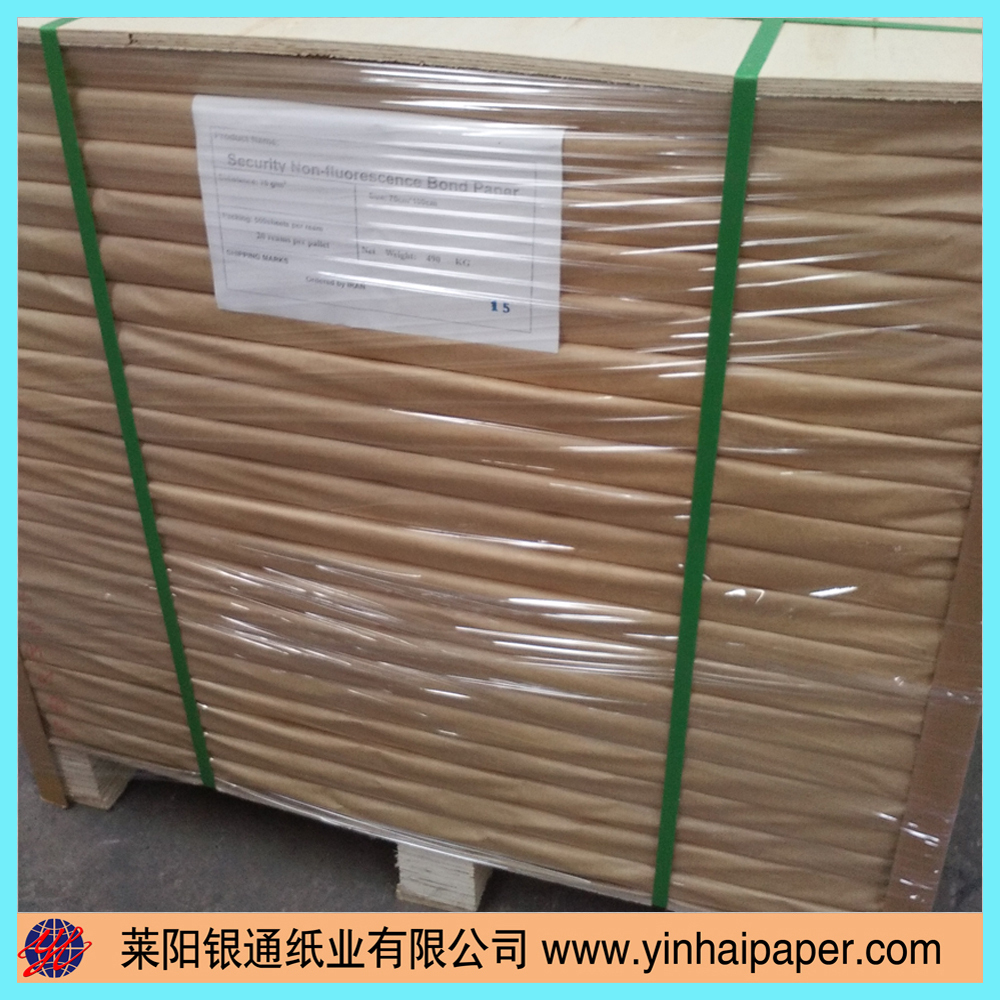 watermarked paper Formed within the paper, the watermark image is created through variations in  paper thickness arjowiggins security is a pioneer in the development of.