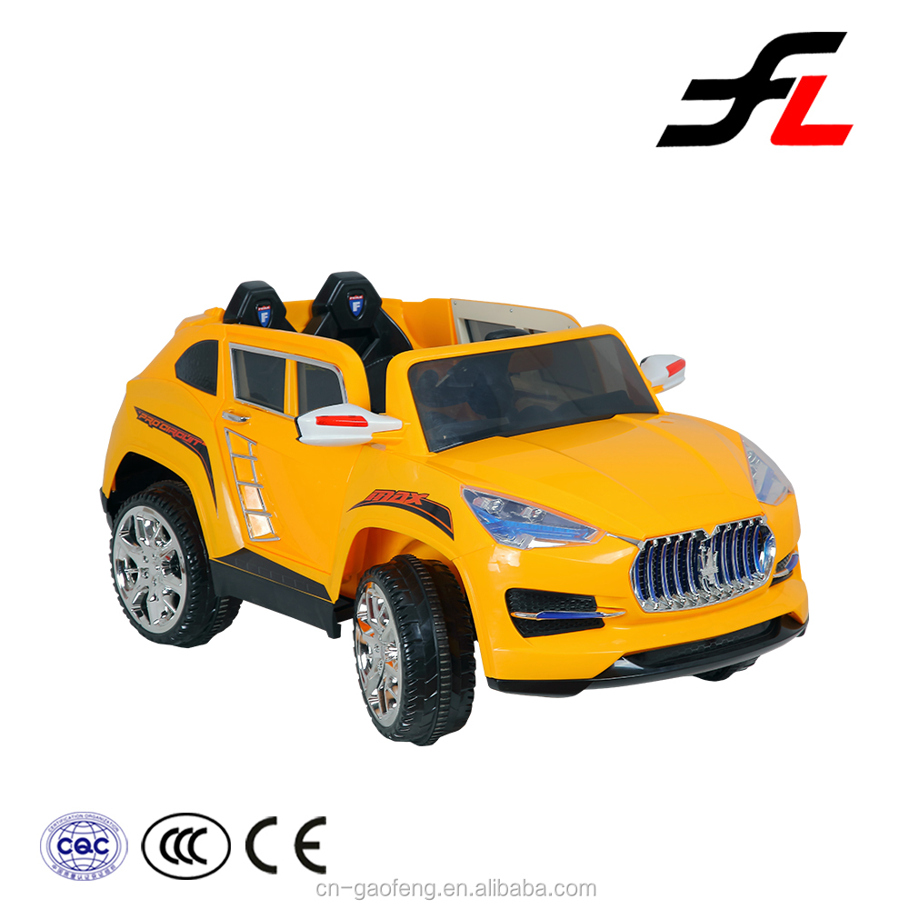 Good quality great price baby electric car