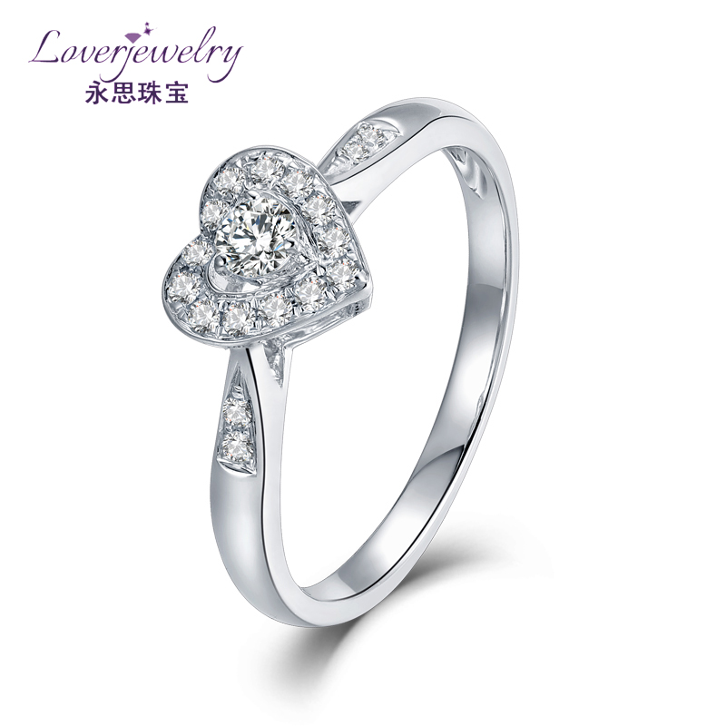 Custom Design 1 Carat Solitaire Diamond Ring Heart Shaped With Solid 18k White Gold Engagement Ring