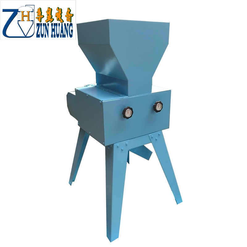 Milling system-zunhuang