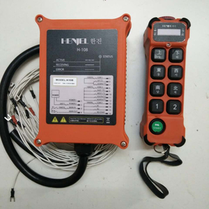 China market H106 new micro ir transmitter and receiver