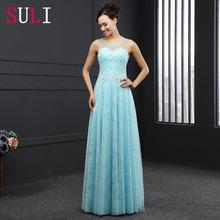 SL3004 Elegant A-Line Tulle Open Back 2016 Lace Long Evening Dress